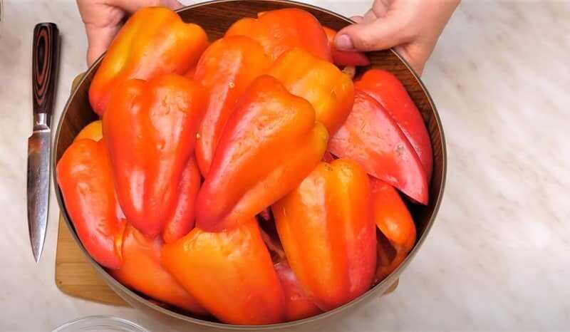 половинки перцев