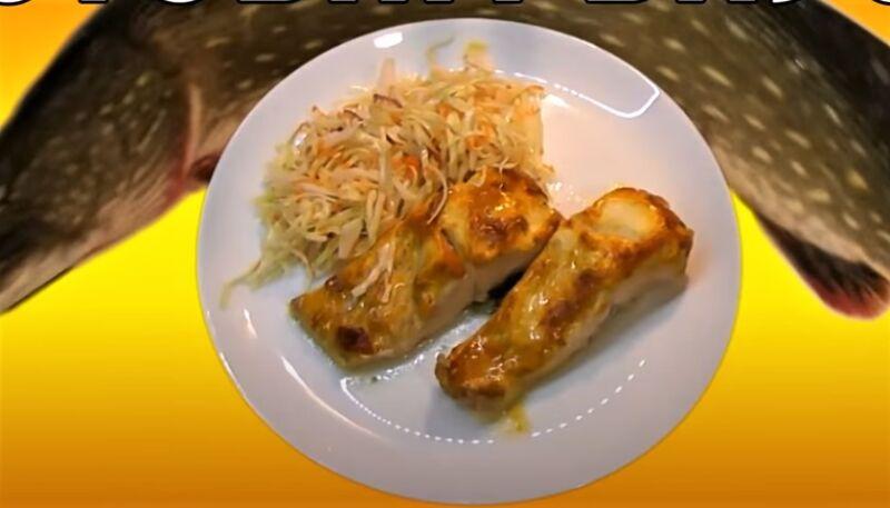Блюдо со щукой кусочками